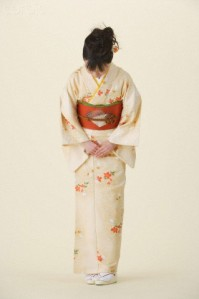 Japanese Woman Bowing Her Head
